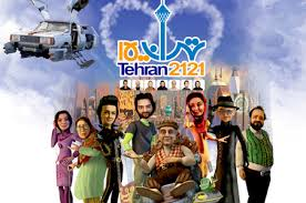 tehran1500