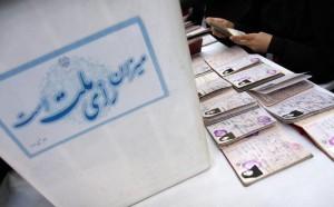 انتخابات انتخابات انتخابات ـ آیا نسل ما می برد؟